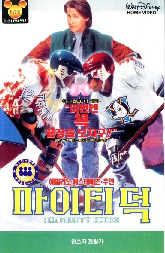 ����� ���� � 2 d2 the mighty ducks 1994 1080p